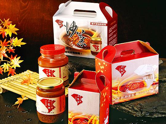 台南伴手禮‧小豪洲沙茶醬